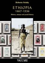 ETHIOPIA 1867-1936