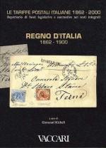 LE TARIFFE POSTALI ITALIANE 1862-2000 - vol.2