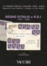LE TARIFFE POSTALI ITALIANE 1862-2000 - vol.3