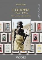 ETHIOPIA 1867-1936 addendum