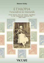 ETHIOPIA FROM TEWODROS TO MENELIK