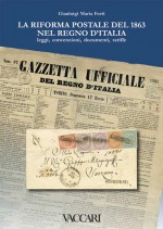 LA RIFORMA POSTALE DEL 1863