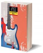 La chitarra blu