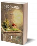 SEIDONANDI
