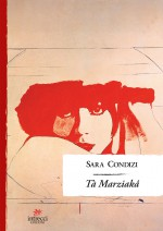 Intervista a Sara Condizi
