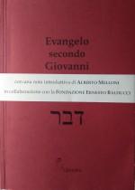 Evangelo secondo Giovanni