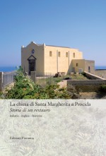 La chiesa di Santa Margherita a Procida