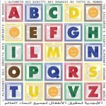 L'alfabeto diritti dei minori
