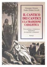 IL CANTICO DEI CANTICI E LA TRADIZIONE CABALISTICA