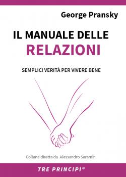 Il manuale delle relazioni