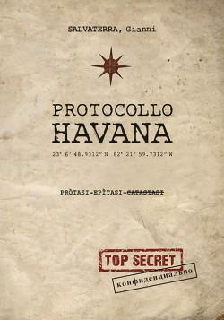 PROTOCOLLO HAVANA